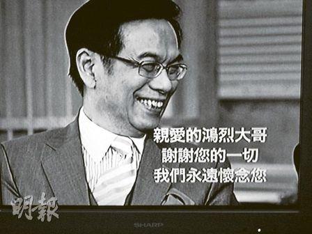 香港艺人陈鸿烈拍摄间隙离世 遗作片头列悼念词
