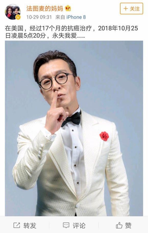 著名主持人李咏因病治疗无效去世 哈文:永失我